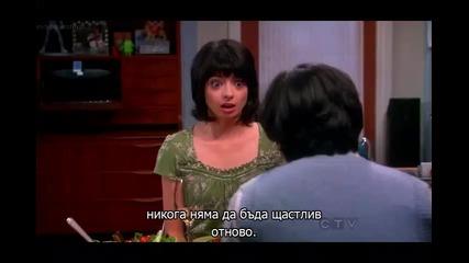 Теория За Големия Взрив Сезон 6 Епизод 24 - The Big Bang Theory - превод - субтитри бг