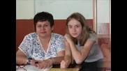 Един Неразделен Клас - 7д/138 Соу 2007/2008