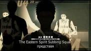 [easternspirit] Kuroko's Basketball 3 E21