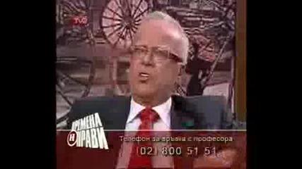 Момче Похвали Професор Вучков, Че Прави Много Хубави Свирки - Господари На Ефира