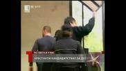 ! Арестанти Кандидатстват За Депутати - Господари На Ефира,  01.06.2009