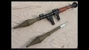 Странни и големи оръжия (намалете звука)