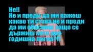 Rbd - Mi Pecado - 2 - ри с., 12 - ти еп.