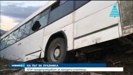 Катастрофа с автобус на столичния градски транспорт