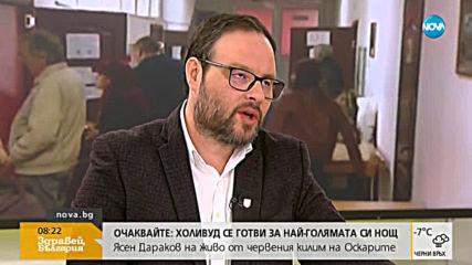 """Депутат от """"Атака"""": Случващото се в НС е парламентарна игричка"""