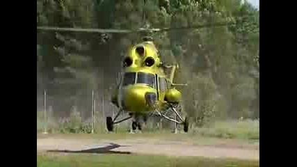 Як Хеликоптер Катастрофира