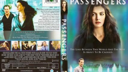 Пасажери с Ан Хатауей (синхронен екип 2, нов дублаж на Доли Медия Студио, 23.09.2020 г.) (запис)