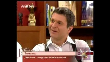 господари на ефира професор вучков се връща на темата за дебата на сергей станишев и бойко борисов