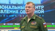 Russia: S-300 missile system deployed to defend Russian naval base in Syria - MoD