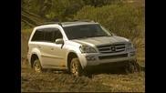Mercedes Benz... колекция