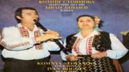 Комня Стоянова - Народни песни-иван Богоев Кавал 80г .