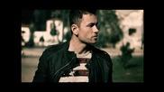 Превод* Mattyas - Mi Amor ( New Song 2011 )