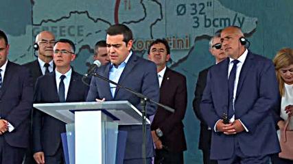 Борисов: Газовата връзка между България и Гърция ще има ключова роля за региона и Европа (ВИДЕО+СНИМ