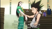 Hunter x Hunter 2011 Episode 21 Bg Sub