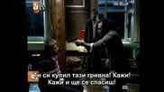 Ezel (езел) - 19 епизод - 6 част - с бг превод
