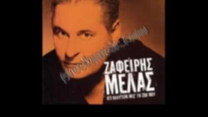 Гръцки Василис Карас Ласка От Нож Уникалнa Песен
