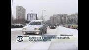 Усложнена е обстановката в Бургас, има селища без ток