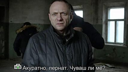 Меч 2 (2015) 17 серия / Bg subs (вградени)