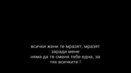 Mile Kitic - Svi bi hteli tebe с Превод