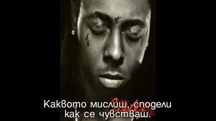 Lil Wayne - Prostitute 2 [ с Бг Превод ]