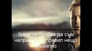 Westlife Something Right Бг Превод