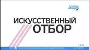 В Русия се е появил свой Бенкси
