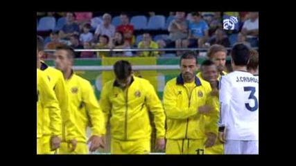 Виляреал 2-1 Реал Мадрид Кастия - кръг 1 Сегунда Дивисион