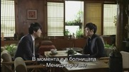 Бг субс! Golden Cross / Златен кръст (2014) Епизод 7 Част 2/2