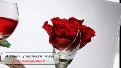 Моя клетво - Зорица Брунцлик/превод/ Zorica Brunclik - Moja zakletvo