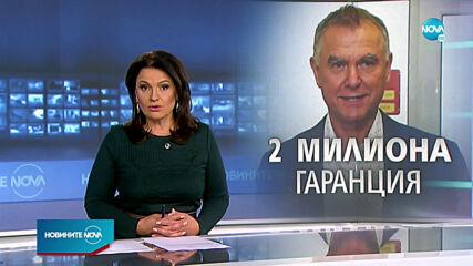 Пламен Бобоков е с трето обвинение