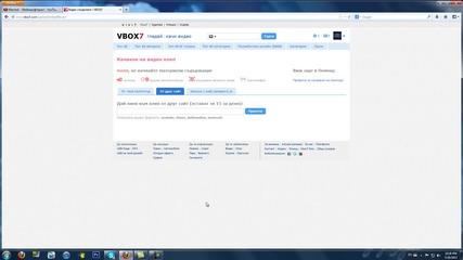 Окончателното решение за Vbox7 ?!