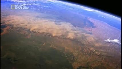 Земята от космоса.