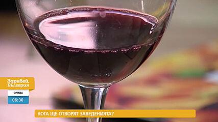 """В """"Здравей, България"""" на 20 януари очаквайте"""