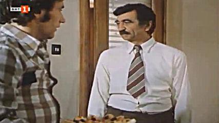 Два Диоптъра Далекогледство 1975 Tv Rip Бнт 1 19.01.2020