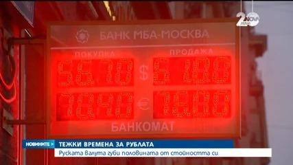 1 евро вече струва 100 рубли