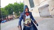 Assassin's Creed Arno в реалния живот