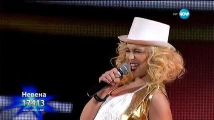Невена Пейкова - песен на английски език - X Factor Live (02.02.2015)