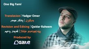 Maher Zain - One Big Family - With Kurdish and English Subtitle