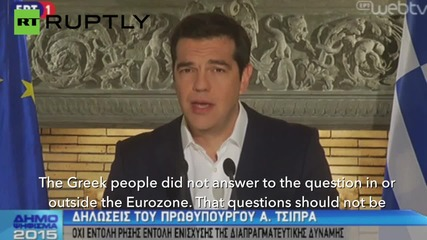 OXI! PM Tsipras Hails Historic 'No' Vote in Greek Referendum
