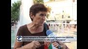 """Протестиращите в Пловдив хвърлиха монети във фонтана и си пожелаха оставката на кабинета """"Орешарски"""""""