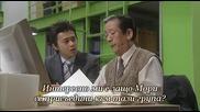 [бг субс] Haken no Hinkaku - епизод 3 - 1/2