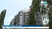 47-годишен мъж оцеля по чудо след падане от 8-я етаж
