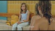 Странното лято на Кид (2007) - Реклама 2