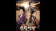 Queen Seon Deok Ost - Balbambalbam (with Lyric and Translation)