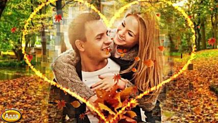 Жора Затонский - Опять Наступит Осень!