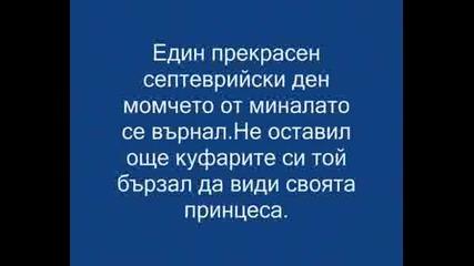 Несподелена Любов.wmv