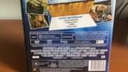Българското Dvd издание на Пришълци на тавана (2009) А Плюс Филмс 2010