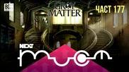 NEXTTV 034: Gray Matter (Част 177) Симеон от София