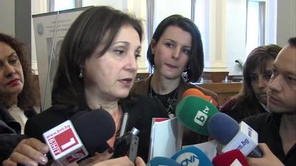 Бъчварова: Няма официална информация за възможен атентат у нас