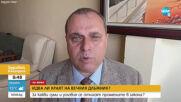 """Искрен Веселинов: ВМРО има две основни идеи за края на """"вечния длъжник"""""""